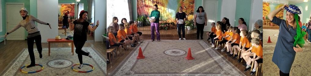 """МАДОУ """"Детский сад № 252"""""""